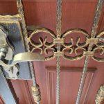 Door Gates